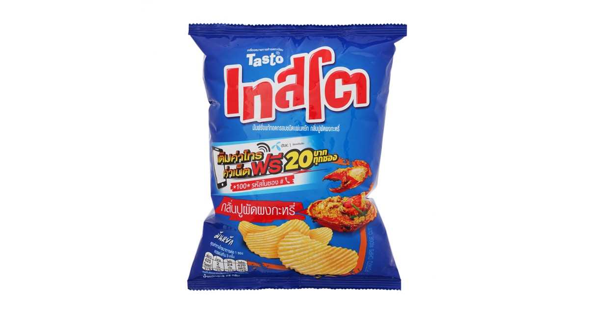 Chips - Tasto Potato Chip Curry Crab 75g. - Buy, Thai Products - Thailand online shopping site